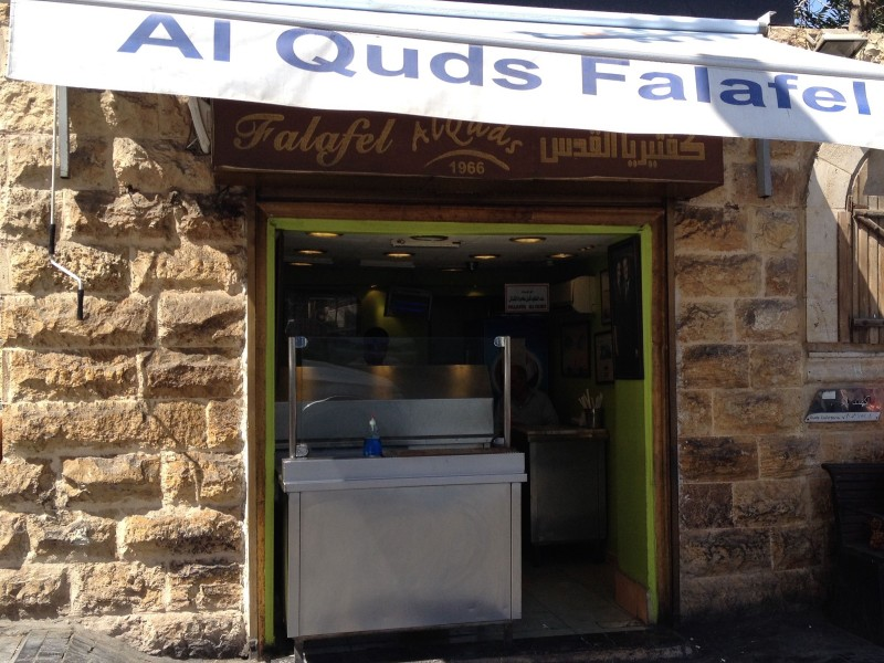 Al Quds Falafel