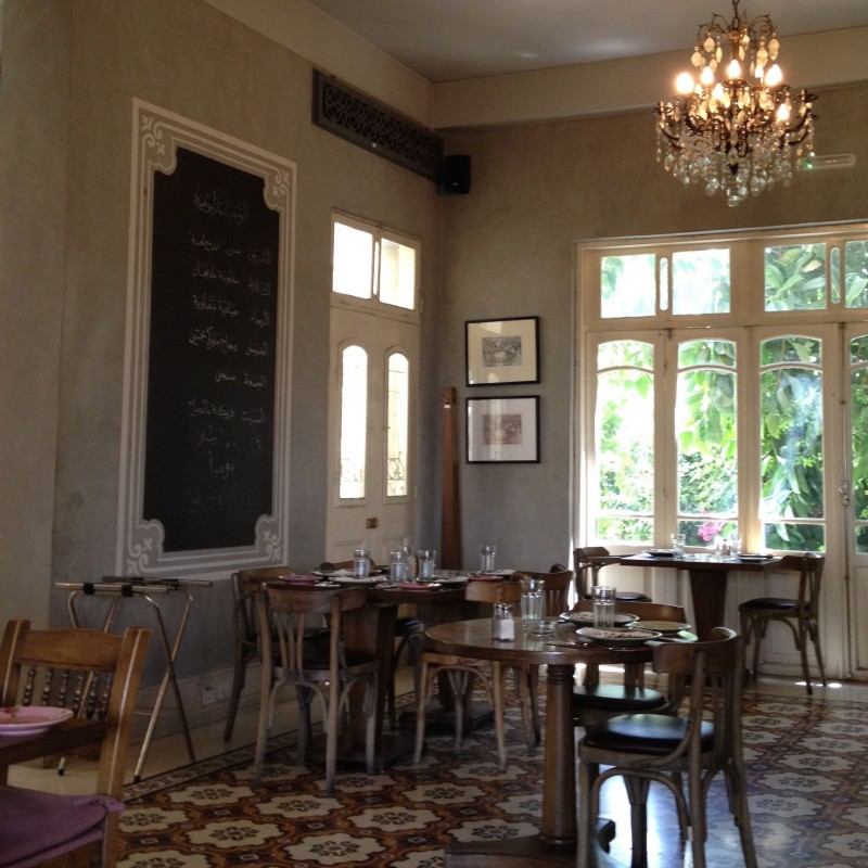 Sufra-restaurant-Amman