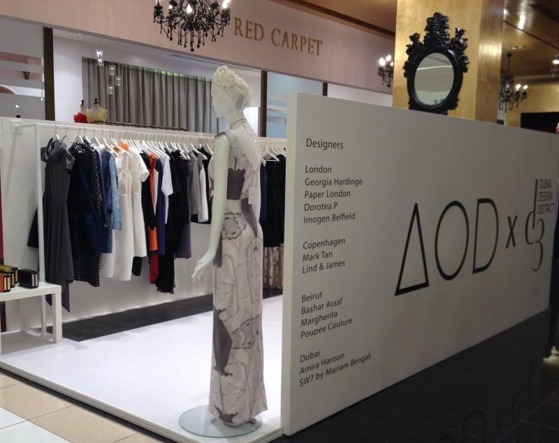 Anthropology of Design Dubai