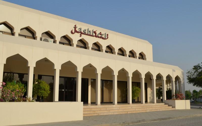 Tashkeel Dubai