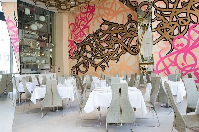 restaurant Omnia by Silvena Downtown Dubai calligraghie artist El Seed modern cuisine