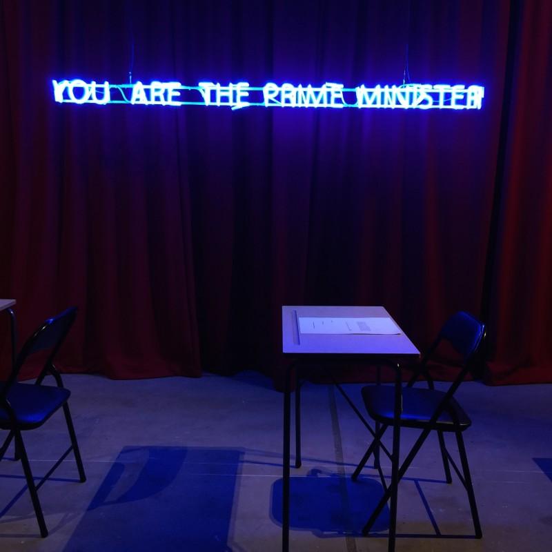 The Artspace Sydney